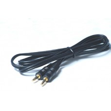 X-Tech High Definition Trainer Cord