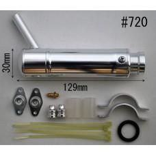 Hatori 720 YS.63 Short Cooling Pipe