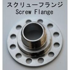 Hatori Screw Flange 120-175-4C
